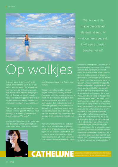 Op wolkjes – column Cathelijne